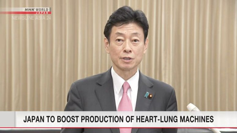 Govt. to boost production of heart-lung machines