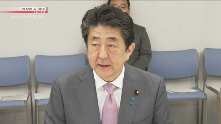 Abe declares state of emergency