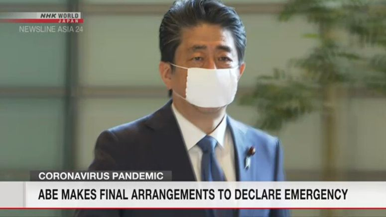 Abe making final arrangements to declare emergency