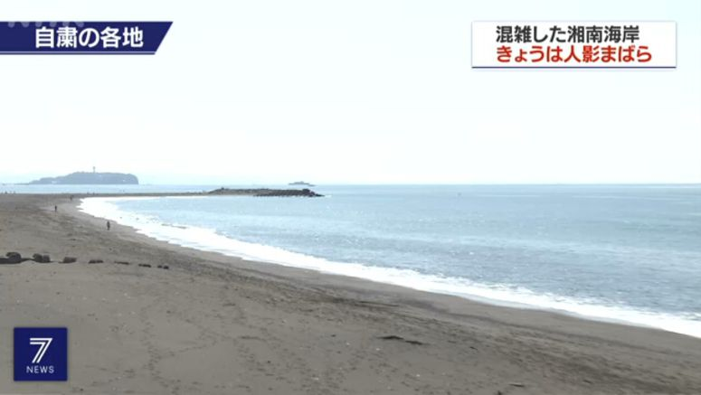 Fewer people visiting Shonan beaches