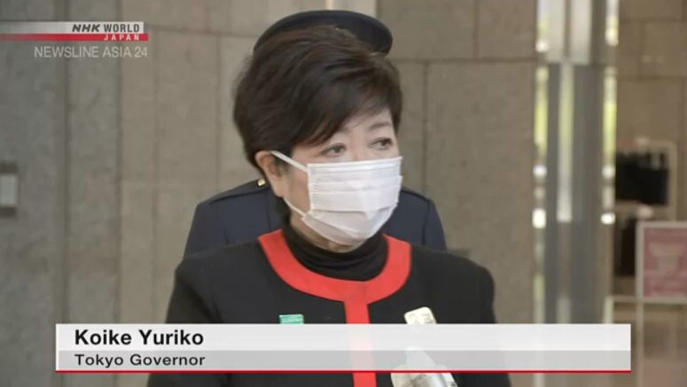 Koike: Tokyo is preparing for state of emergency