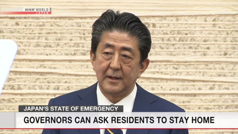 Emergency declared for Japan's 7 prefectures