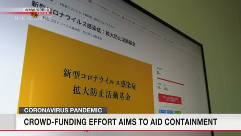 Crowd-funding effort to help fight coronavirus