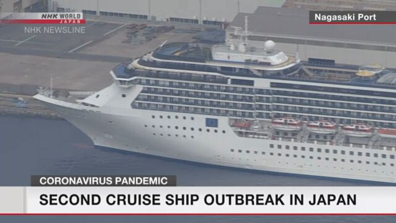 Second cruise ship outbreak in Japan