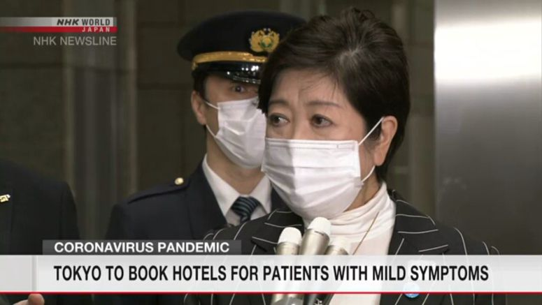 Tokyo to secure hotels for mild-symptom patients