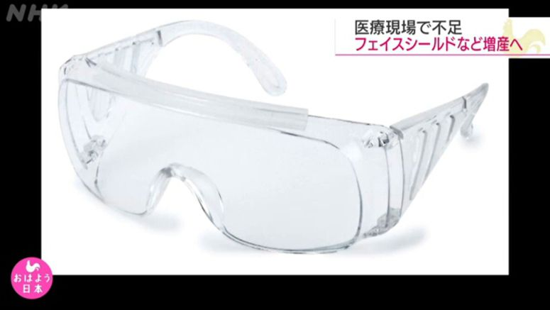 Japanese firm to boost face shield production