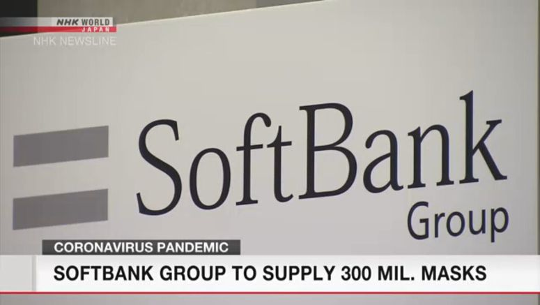 SoftBank to supply 300 million masks per month