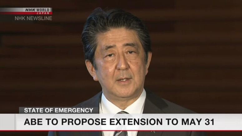 Japan set to extend state of emergency till May 31