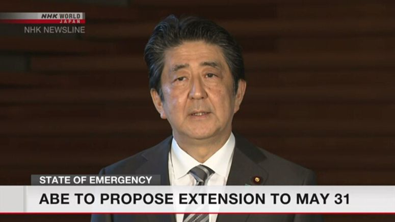 Japan to extend state of emergency until May 31