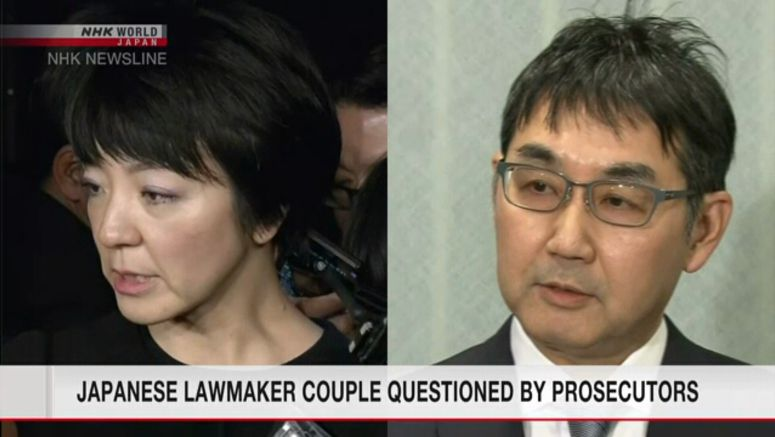 Japanese lawmaker couple questioned by prosecutors