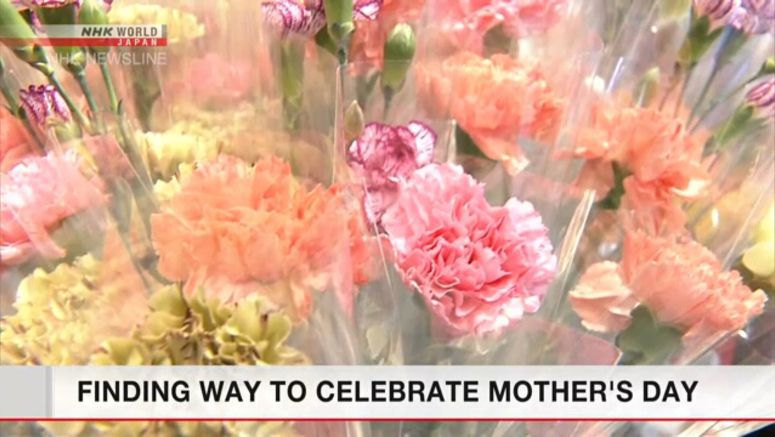 Beef bowl shops offer Mother's Day flowers