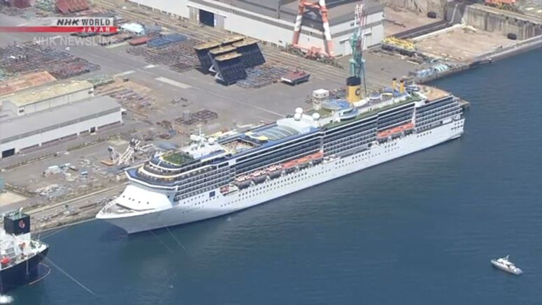Some Indonesian crew of cruise ship leave Japan