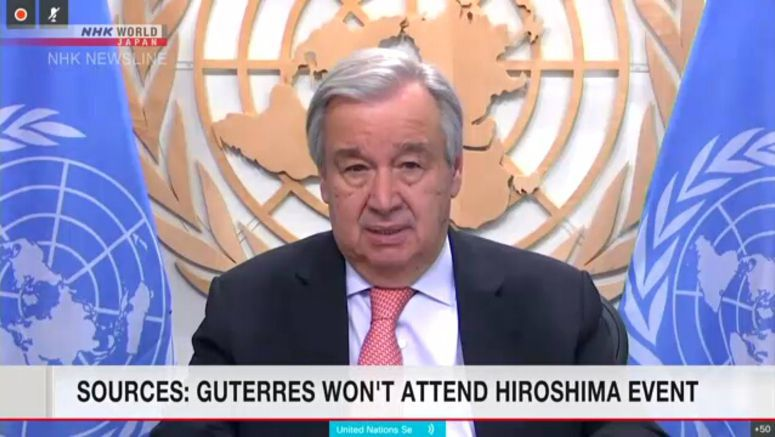 Guterres not to attend Hiroshima A-bomb event