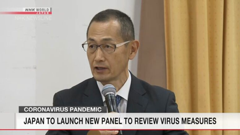 New coronavirus panel set to meet