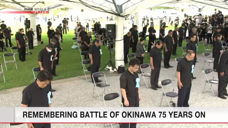 Remembering the Battle of Okinawa 75 years on