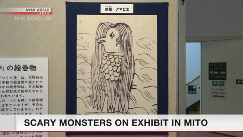 Monster exhibition being held in Mito