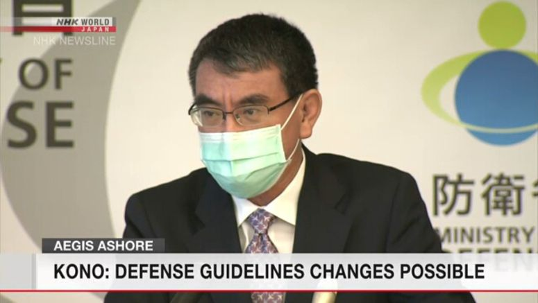 Kono: Changes in defense guidelines are possible