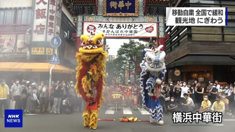 Lion dances performed to ward off virus