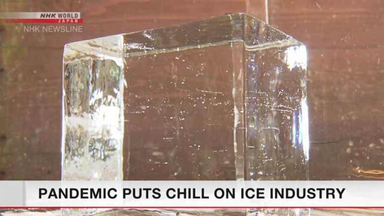 Natural ice shipments begin late due to pandemic