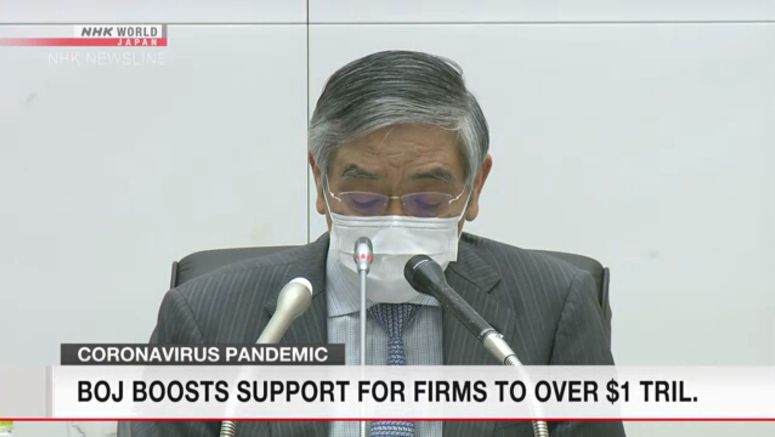 Bank of Japan maintains monetary policy