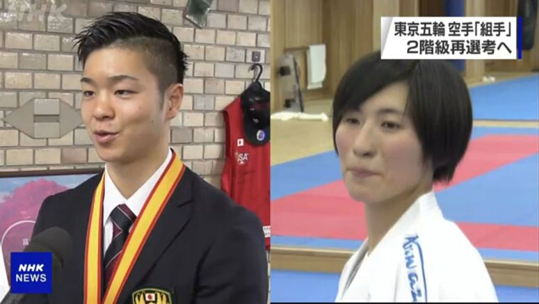 Japan karate body to redo Olympic qualification
