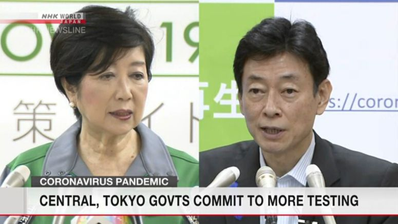 Central, Tokyo govts commit to more testing