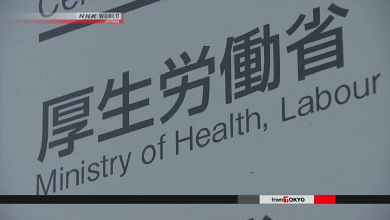 Hospitals, care facilities affected in Kyushu