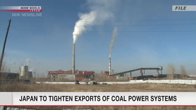 Govt. to tighten exports of coal power systems