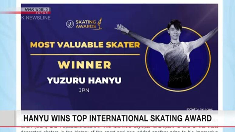Hanyu awarded top honor by global skating body