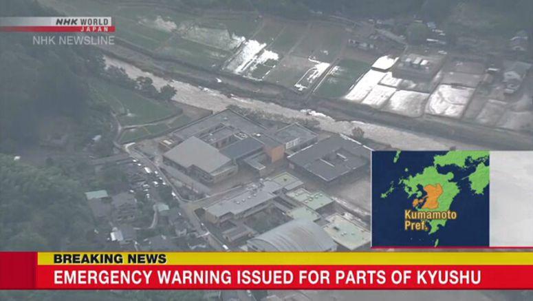 Heavy rain causes damage in disaster-hit Kyushu
