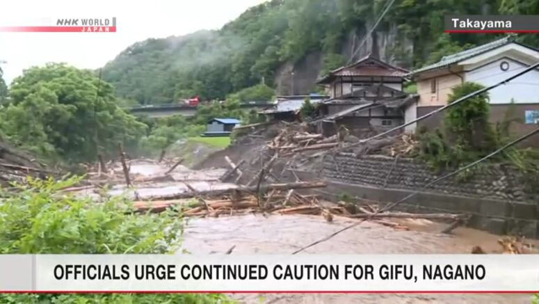 Continued caution urged for Gifu, Nagano