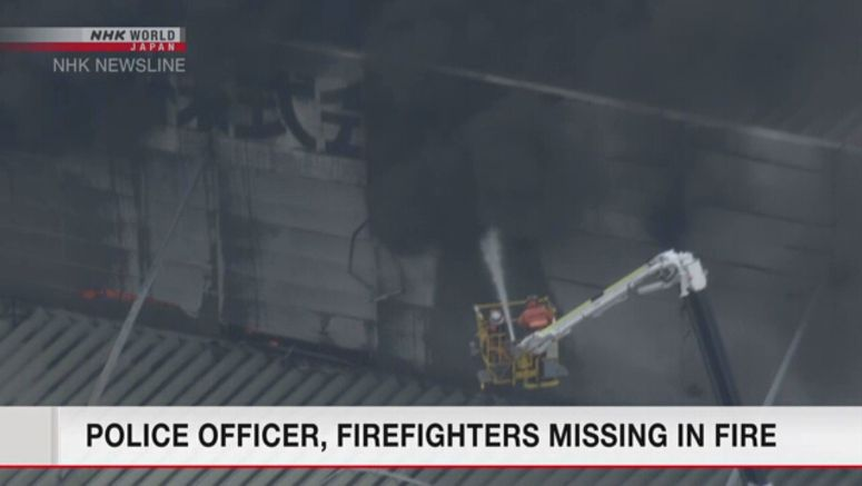 Police officer, 3 firefighters missing in fire