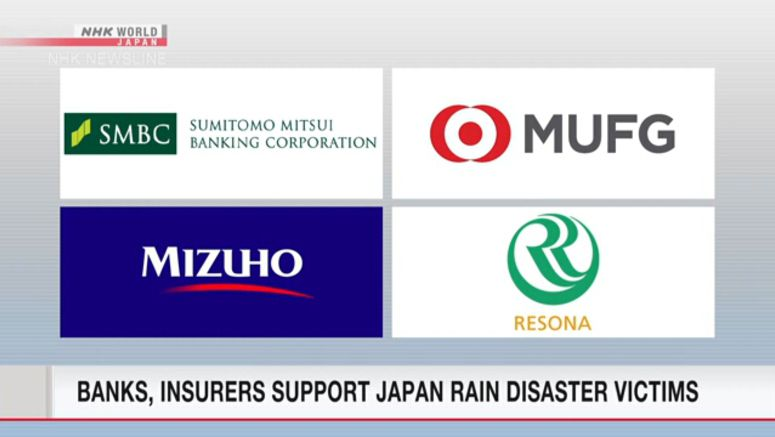 Banks support rain disaster victims in Japan