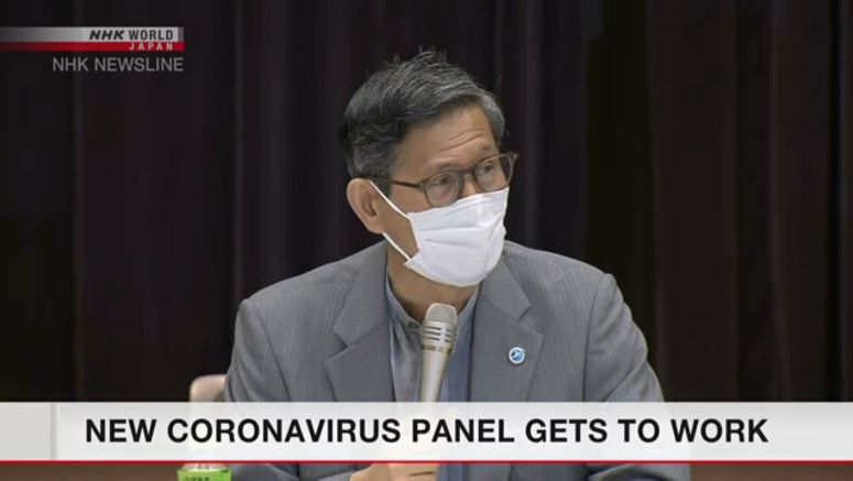Japan experts discuss plans for coronavirus tests