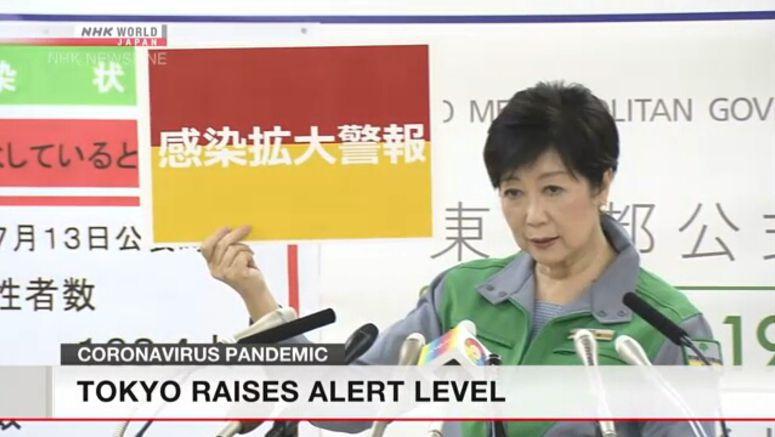 Tokyo raises alert level for coronavirus