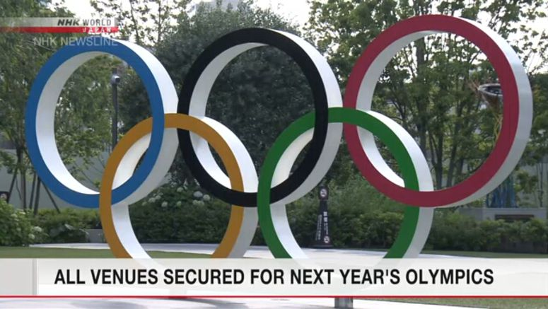 All venues secured for next year's Olympics