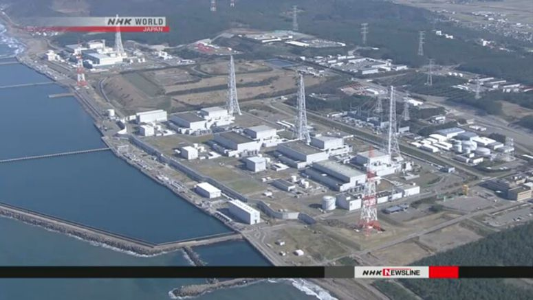Regulator demands TEPCO clarify responsibilities