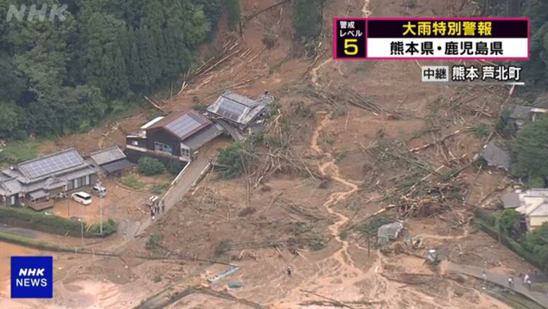 13 people missing in Kumamoto