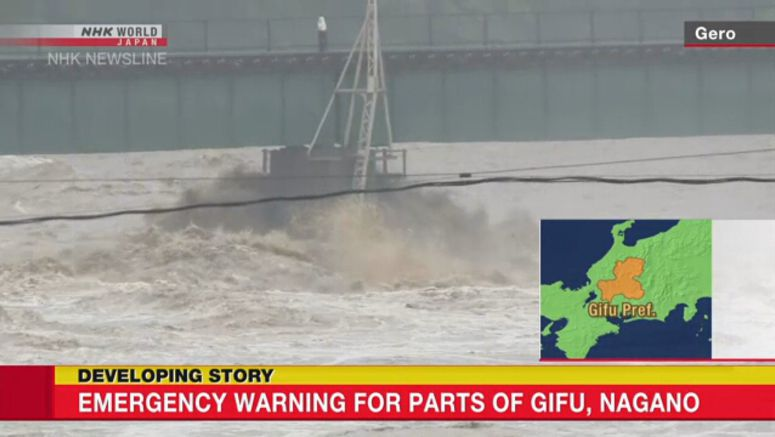 Emergency warning for parts of Gifu, Nagano