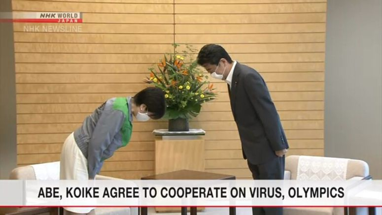 Abe, Koike agree to cooperate on virus, Olympics