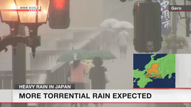 More torrential rain expected across Japan