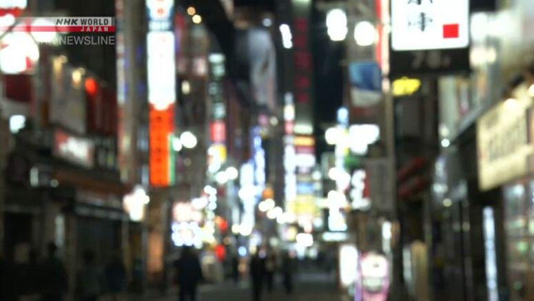 New daily record of 224 coronavirus cases in Tokyo