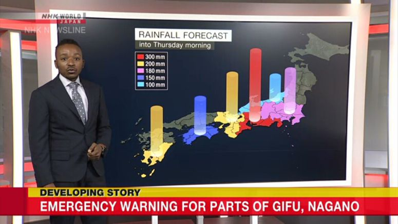 Analysis on torrential rains in parts of Japan