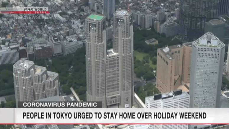 Tokyo to urge restraint over holiday weekend
