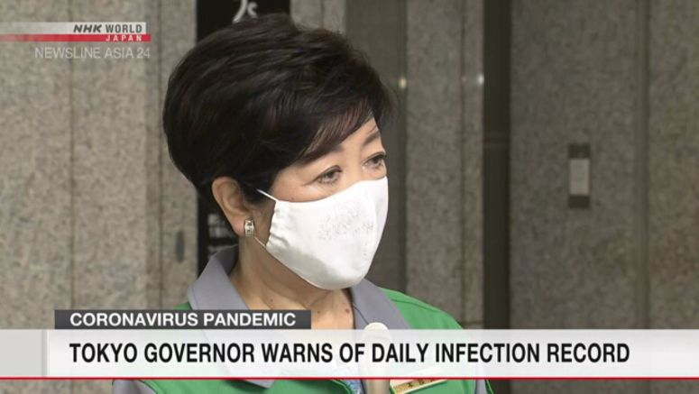 Koike: Tokyo to confirm over 280 cases