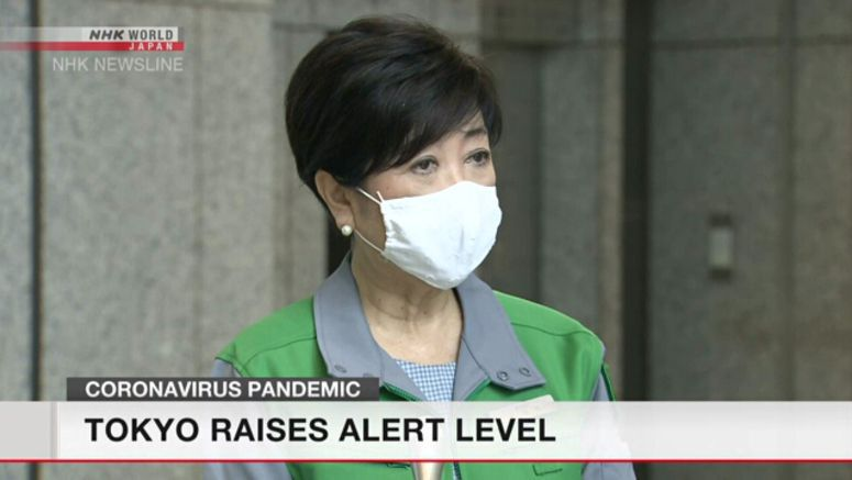Experts express concern about Tokyo outbreak