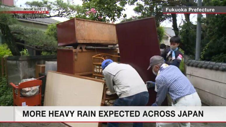 Heavy rains raise risk of landslides in Kyushu