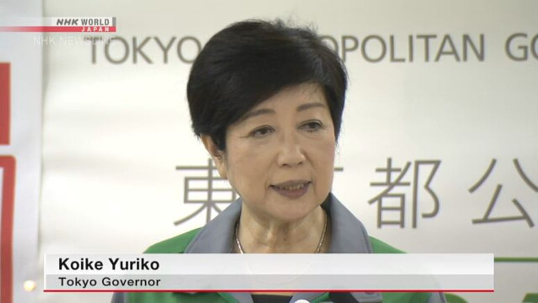 Tokyo Governor: Stay home over long weekend