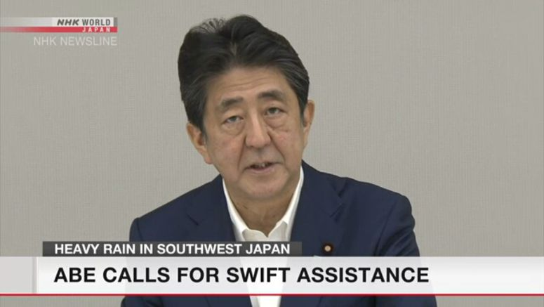 Abe urges 'extraordinary disaster' declaration