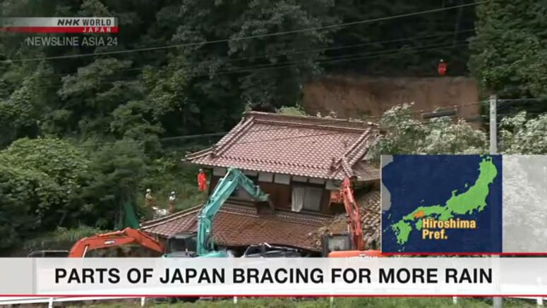 More heavy rain expected in Japan